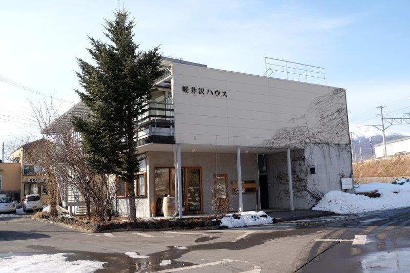 【テラスハウス】軽井沢ハウス 中軽井沢