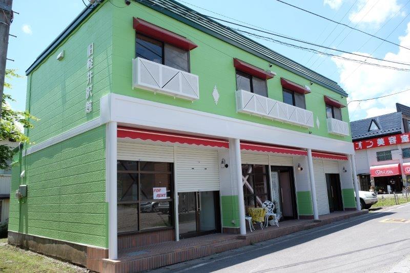 【テナント】旧軽井沢 旧軽井沢館 1階C