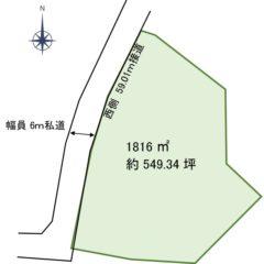 【売土地】南ヶ丘近隣土地(南軽井沢)約549坪
